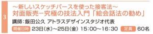 f-2013.10.23.4