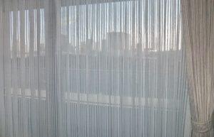 川島織物セルコン アサカゲ FF4704