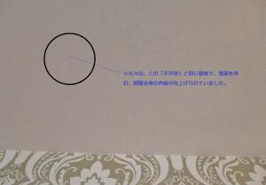 f-2014.2.1.22