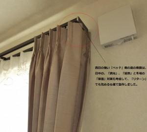 リターン 寝室