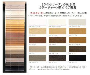 ナニック ライトシリーズ 展示品 取扱店 東京 神奈川