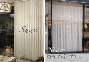 株式会社WIS Suave スアベ