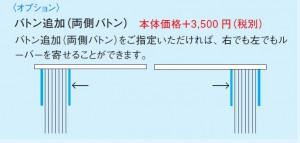2016.8.1.8