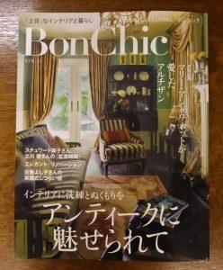 BonChic ボンシック VOL.14