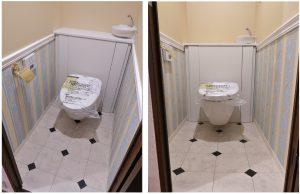 マンション トイレ リフォーム 事例