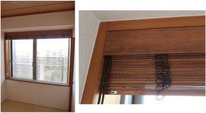 和室 木製ブラインド 事例