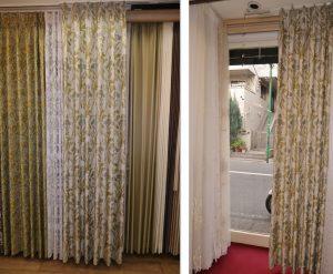 川島織物セルコン ヌーボーアイリス FF1166 カーテン 特価
