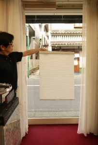 タチカワブラインド ブレア ハニカムスクリーン コードレス式 展示