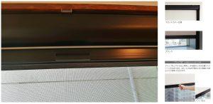小型ガイドレールタイプ ロールスクリーン グリップ式