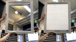 ハニカムサーモスクリーン トップライトタイプ 取扱店 展示