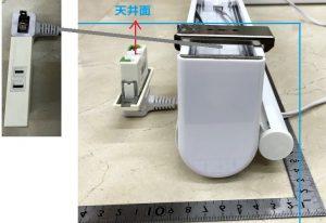 ニチベイ  サイレント電動式 ロールスクリーン 展示