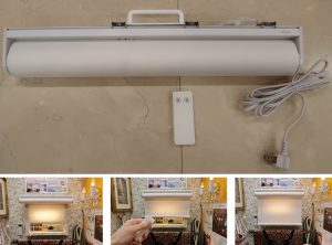 ニチベイ 電動ロールスクリーン サイレント電動式 RF仕様 取扱店
