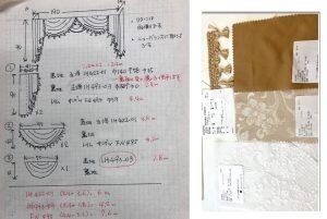 スワッグ&テール 装飾バランス 提案