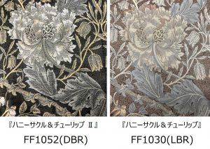 ハニーサクル&チューリップⅡ FF1502