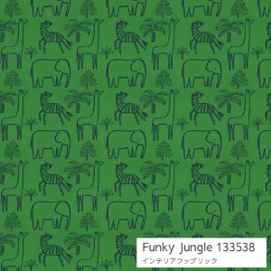 Funky Jungle ハーレクイン アフリカ しまうま 象 キリン カーテン