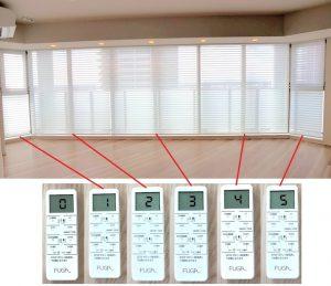 fuga 調光ロールスクリーン 電動 充電式 エコリモ basic 価格
